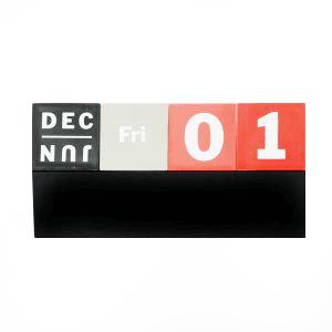calendar1_main-300x300