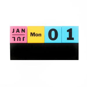 calendar2_main-300x300