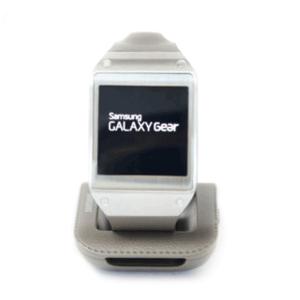 gearwatch_main-300x300